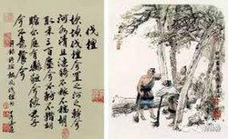 诗经·伐檀 wiki, 诗经·伐檀 history, 诗经·伐檀 news