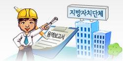 계약의 체결 wiki, 계약의 체결 history, 계약의 체결 news