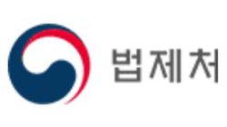 (고용노동부) 물품관리규정 wiki, (고용노동부) 물품관리규정 history, (고용노동부) 물품관리규정 news