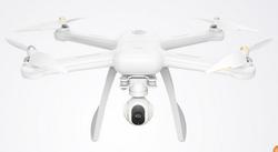 미드론(Mi Drone)[+] wiki, 미드론(Mi Drone)[+] review, 미드론(Mi Drone)[+] news
