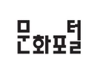 봉황문 wiki, 봉황문 history, 봉황문 news
