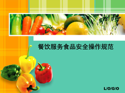 중국 외식서비스 식품안전규범 wiki, 중국 외식서비스 식품안전규범 history, 중국 외식서비스 식품안전규범 news
