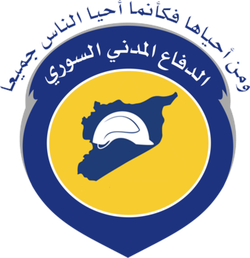 White Helmets (Syrian Civil War) wiki, White Helmets (Syrian Civil War) history, White Helmets (Syrian Civil War) news