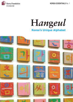 Hangeul: Korea's Unique Alphabet wiki, Hangeul: Korea's Unique Alphabet history, Hangeul: Korea's Unique Alphabet news