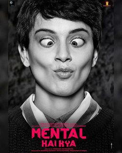 Mental Hai Kya wiki, Mental Hai Kya history, Mental Hai Kya news