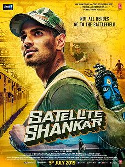 Satellite Shankar wiki, Satellite Shankar history, Satellite Shankar news