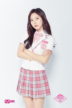 Shin Suhyun wiki, Shin Suhyun history, Shin Suhyun news