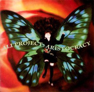 Aristocracy (album)