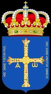 General Junta of the Principality of Asturias