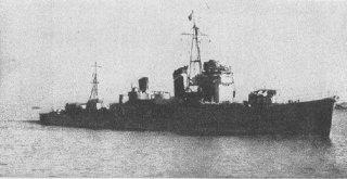 Japanese destroyer Kawakaze (1936)