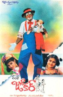 Joker (1993 film)