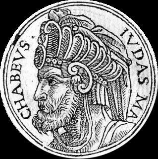 Judas Maccabeus