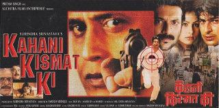 Kahani Kismat Ki (1999 film)