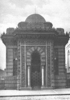 Karaite Kenesa (Kiev)