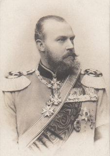 Prince Albert of Prussia (1837–1906)