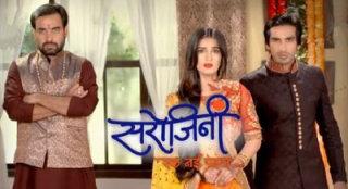 Sarojini - Ek Nayi Pehal