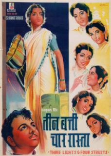 Teen Batti Char Raasta