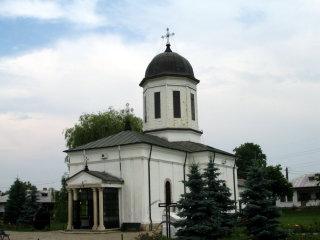 Zamfira Monastery